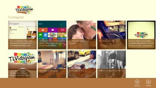 Super rowi Bros: TweetWerks for  Windows 8