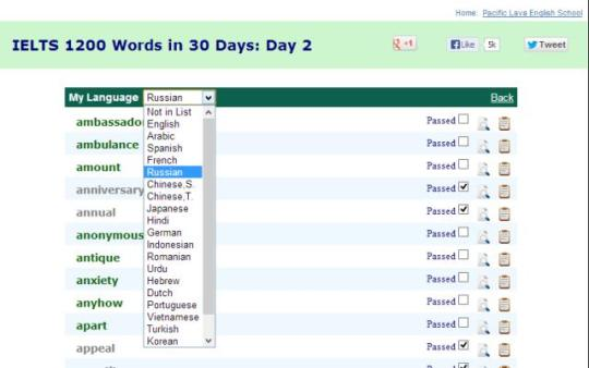 TOEFL 1200 Words in 30 Days