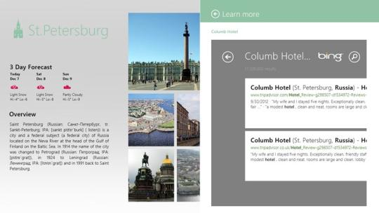 travelsaintpetersburg-for-windows-8_1_60676.jpg
