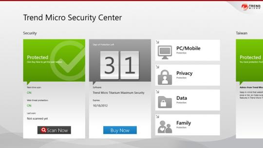 Trend Micro Security Center for Windows 8