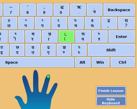 Free Download Typing Vidha for Windows ::: Software