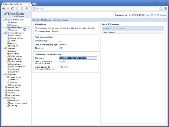 UserGate Mail Server