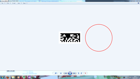 Virtual Barcode Reader Free