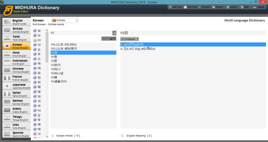 Widhura Dictionary Multi Language