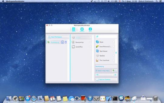 workspaceaccelerator_3_8264.jpg
