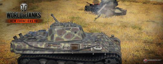 world-of-tanks_1_13325.jpg