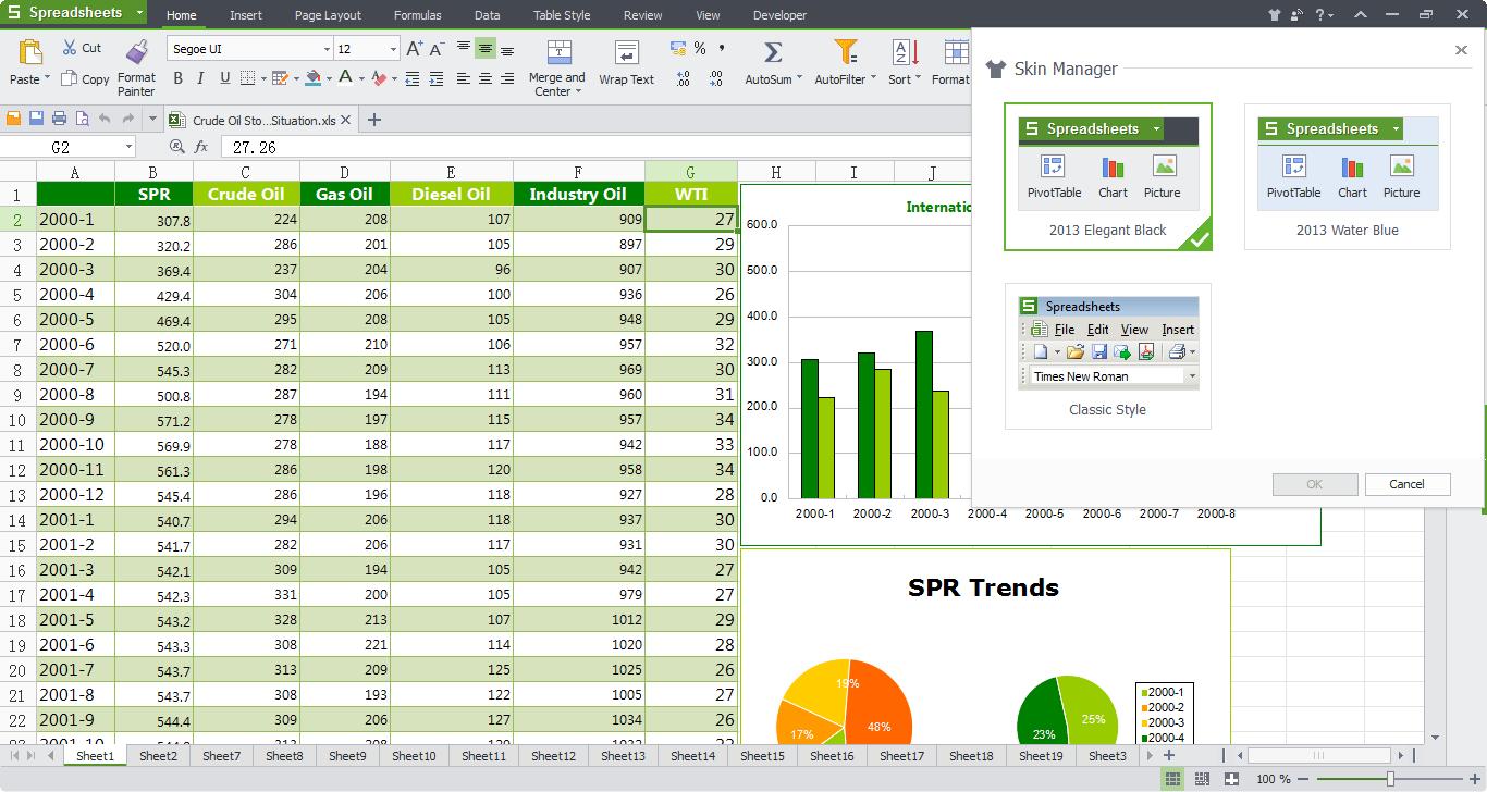 WPS Office 2016 Business