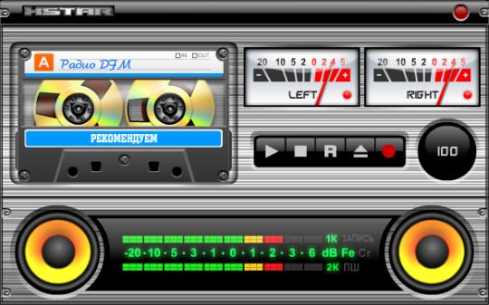xstar-cassette-radio_1_12065.png